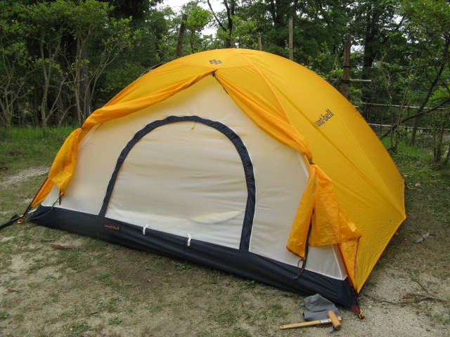 ... Mont-bell 4 (2010) Weight 3kg ColourYellow Components 2 poles 13 pegs and 4 strings Comments Sterarige tent. Very good condition (last check 2015 ... & Equipment - IOC Kansai
